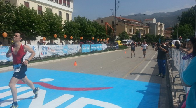 Run Greece Ioannina