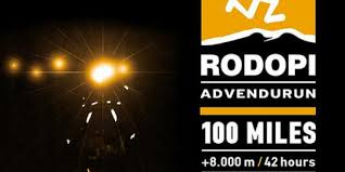 RODOPI ADVENDURUN 100 MILES, 5th anniversary (2014) – official trailer