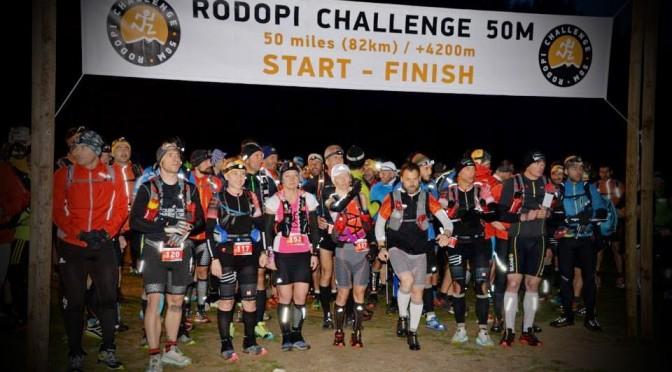 Ro.C – Rodopi Challenge 50 miles (trailer 2016)