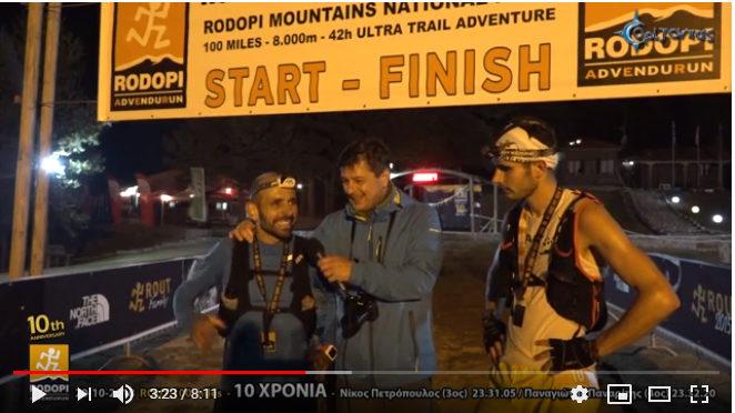 ROUT 100 miles 2018, N.Πετρόπουλος 3ος, Π. Παναρίτης 4ος