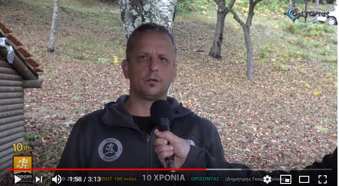 ROUT και ORIZONTAS: Δημήτρης Γκαρτζονίκας.