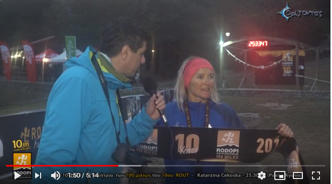 ROUT 2018, 1η Νικήτρια, K. Cekoska- Ρεκόρ Αγώνα (ΟΡΙΖΟΝΤΑΣ)