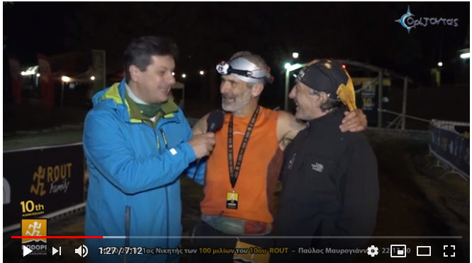 ROUT 2018, 1ος Νικητής, Π Μαυρογιάννης (ΟΡΙΖΟΝΤΑΣ)